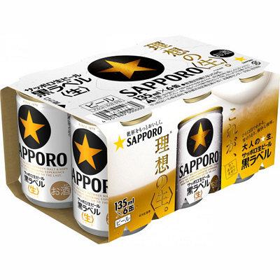 サッポロ 黒ラベル 135ml 6缶