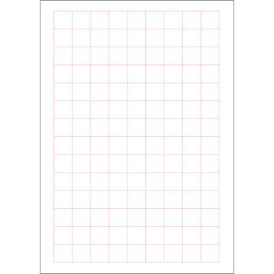 タカ印 POP用紙 B4判 無字 12A7180 1袋(50枚入×10冊) (取寄品)