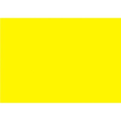 タカ印 ケイコーカード B6判 レモン 14-3565 1箱(10枚入×5冊) (取寄品)