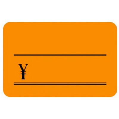 タカ印 ケイコーカード 中 ¥入り 橙 14-3634 1箱(30枚入×5冊) (取寄品)