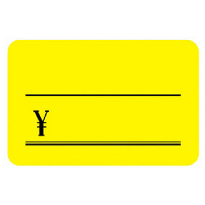 タカ印 ケイコーカード 中 ¥入りレモン 14-3635 1箱(30枚入×5冊) (取寄品)