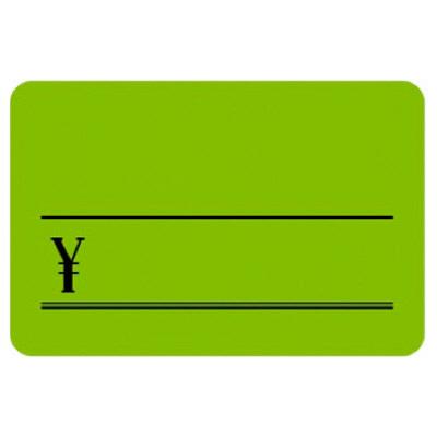 タカ印 ケイコーカード 大 ¥入り 緑 14-3646 1箱(30枚入×5冊) (取寄品)