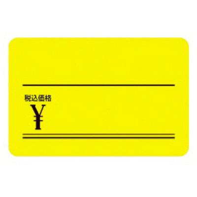 タカ印 ケイコーカード 中 税込 レモン 14-4635 1箱(30枚入×5冊) (取寄品)