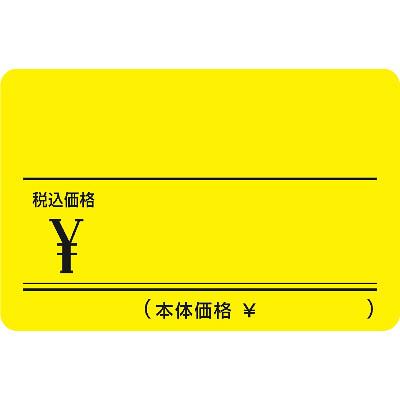 タカ印 ケイコーカード 中 税込 レモン 14-4735 1箱(30枚入×5冊) (取寄品)