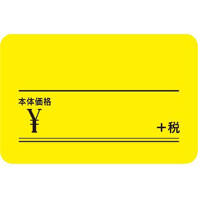 タカ印 ケイコーカード 中 +税 レモン 14-4835 1箱(30枚入×5冊) (取寄品)