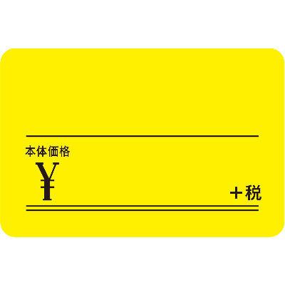タカ印 ケイコーカード 大 +税 レモン 14-4845 1箱(30枚入×5冊) (取寄品)