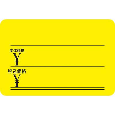 タカ印 ケイコーカード 大 二重表示 レモン 14-4945 1箱(30枚入×5冊) (取寄品)