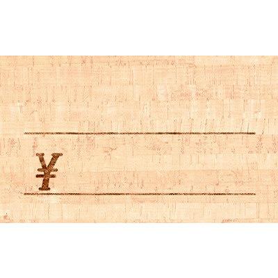 タカ印 カード コルク ¥付 16-1728 1箱(30枚入×5冊) (取寄品)