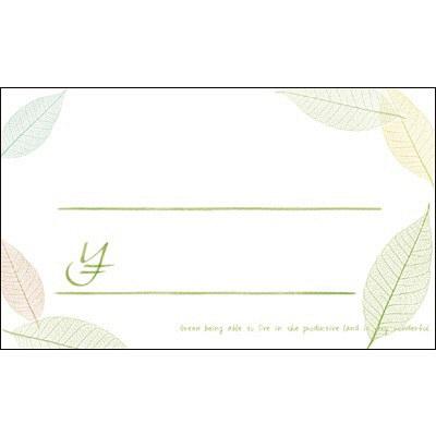 タカ印 カード 葉脈リーフ ¥付 16-1732 1箱(30枚入×5冊) (取寄品)