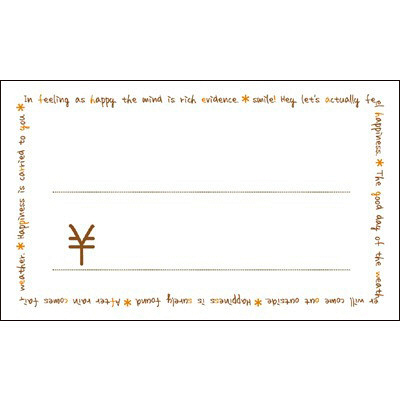 タカ印 カード 英字枠 ¥付 16-1733 1箱(30枚入×5冊) (取寄品)
