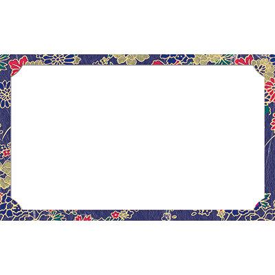 タカ印 カード 藍千代 名刺サイズ 16-1744 1箱(30枚入×5冊) (取寄品)