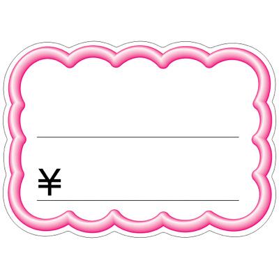 タカ印 抜型カード 立体枠 波四角¥入り 16-4198 1箱(50枚入×5冊) (取寄品)