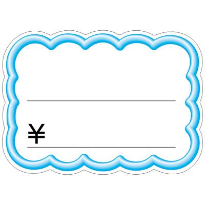 タカ印 抜型カード 立体枠 波四角¥入り 16-4199 1箱(50枚入×5冊) (取寄品)