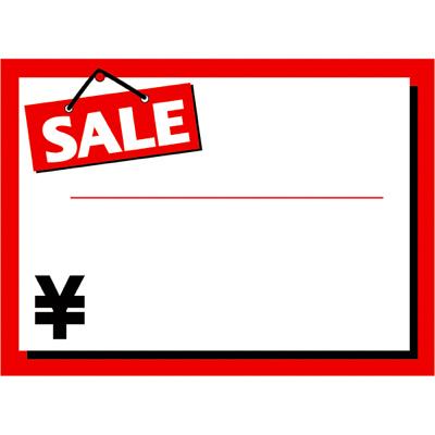 タカ印 カード 小 SALE 16-4217 1箱(50枚入×5冊) (取寄品)