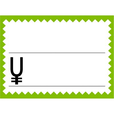 タカ印 カード 小 グリーン枠 16-4266 1箱(50枚入×5冊) (取寄品)