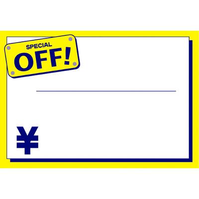 タカ印 カード 中 OFF! 16-4318 1箱(50枚入×5冊) (取寄品)