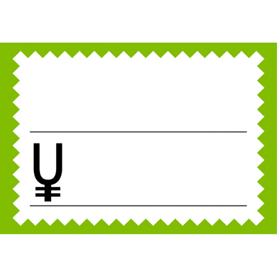 タカ印 カード 中 グリーン枠 16-4366 1箱(50枚入×5冊) (取寄品)