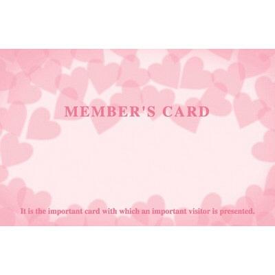 タカ印 メンバーズカード ピンクハート 16-4903 1箱(50枚入×5冊) (取寄品)