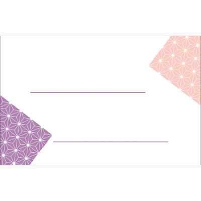 タカ印 ショーカード 特大 和風小紋 17-5696 1箱(50枚入×5冊) (取寄品)