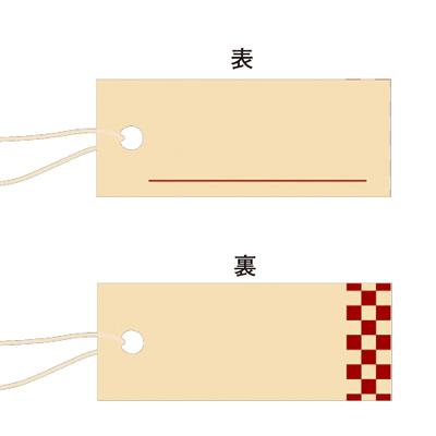 タカ印 スーパー提札 ベージュ 19-870 1箱(100枚入×5袋) (取寄品)