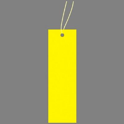 タカ印 スーパー提札 黄 19-881 1箱(50枚入×5袋) (取寄品)