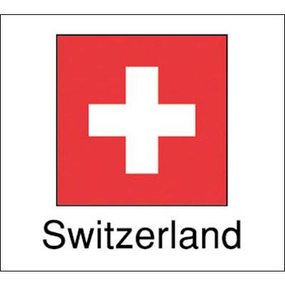 タカ印 国旗シール Switzerland 22-2505 1袋(96片(24片×4シート)入×10冊) (取寄品)