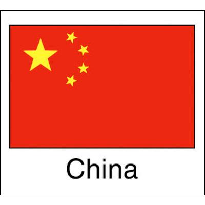 タカ印 国旗シール China 22-2508 1袋(96片(24片×4シート)入×10冊) (取寄品)