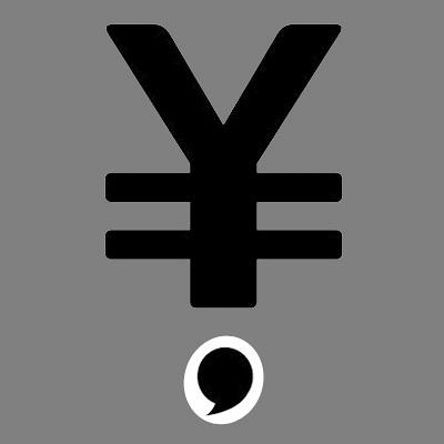 タカ印 アドポップ 数字 黒抜き ¥ 23-292 1箱(240片(30片×8シート)入×10冊) (取寄品)
