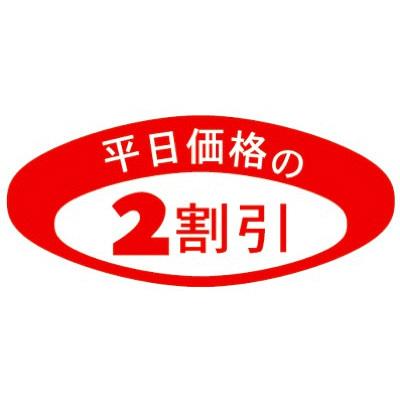 タカ印 アドポップ 平日価格の2割引 23-313 1箱(300片(20片×15シート)入×20冊) (取寄品)