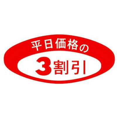 タカ印 アドポップ 平日価格の3割引 23-314 1箱(300片(20片×15シート)入×20冊) (取寄品)