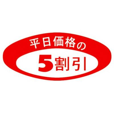 タカ印 アドポップ 平日価格の5割引 23-315 1箱(300片(20片×15シート)入×20冊) (取寄品)