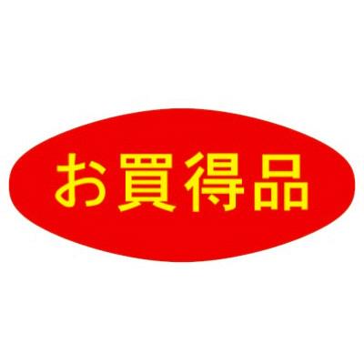 タカ印 アドポップ お買得品 23-316 1箱(300片(20片×15シート)入×20冊) (取寄品)