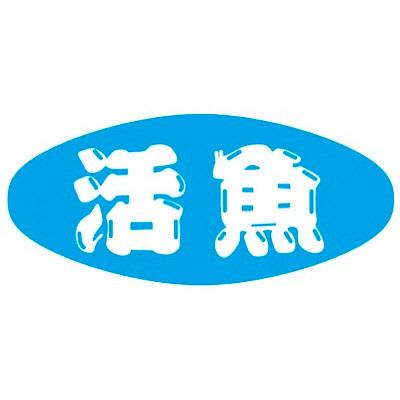 タカ印 アドポップ 活魚 23-329 1箱(300片(20片×15シート)入×20冊) (取寄品)