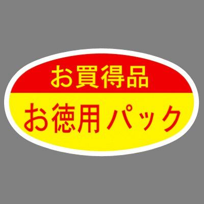 タカ印 アドポップ お徳用パック 23-340 1箱(150片(10片×15シート)入×20冊) (取寄品)