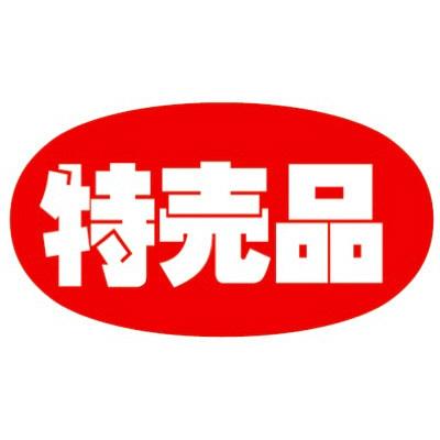 タカ印 アドポップ 特売品 23-392 1箱(240片(16片×15シート)入×20冊) (取寄品)