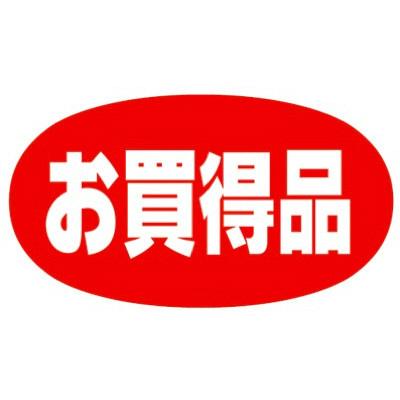 タカ印 アドポップ お買得品 23-396 1箱(240片(16片×15シート)入×20冊) (取寄品)