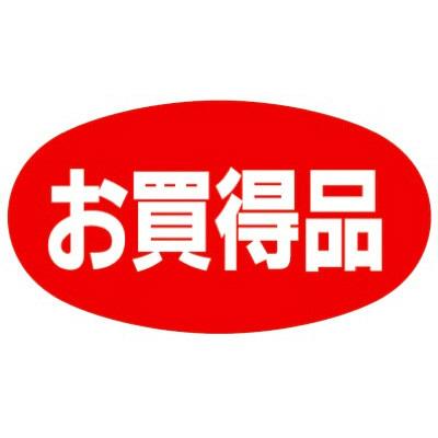 タカ印 アドポップ お買得品 23-422 1箱(150片(10片×15シート)入×20冊) (取寄品)
