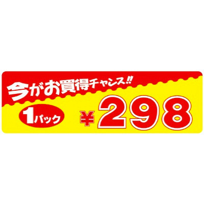 タカ印 アドポップ 1パック・¥298 23-565 1箱(75片(5片×15シート)入×20冊) (取寄品)