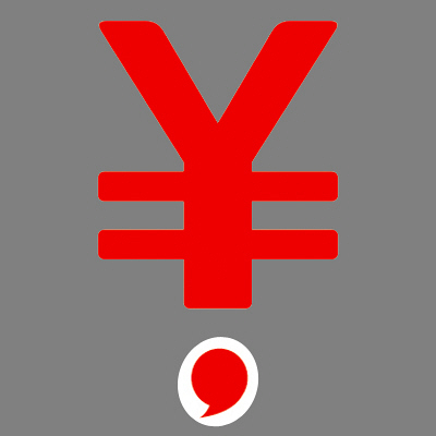 タカ印 アドポップ 数字 赤抜き ¥ 23-92 1箱(300片(30片×10シート)入×10冊) (取寄品)