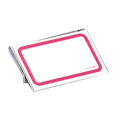 タカ印 カード立 フック式 ペット・透明 34-121 1箱(3個袋入×10袋) (取寄品)