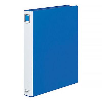 コクヨ リングファイル貼り表紙タイプ 丸型2穴 A4タテ 背幅45mm 4冊 青 フ-430NB