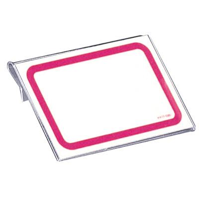 タカ印 カード立 フック式 ペット・透明 34-321 1箱(3個袋入×10袋) (取寄品)