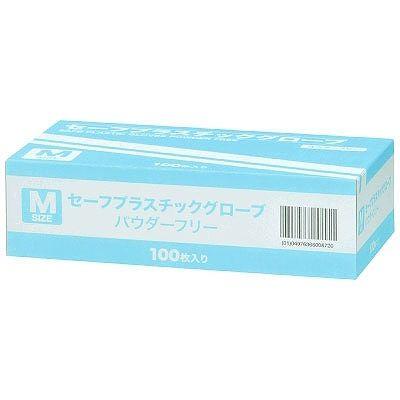 山善 セーフプラスチックグローブ M 粉なし(パウダーフリー) YTB-M 1箱(100枚入) (使い捨て手袋)