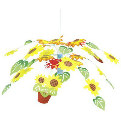 タカ印 季節装飾 ひまわり太陽ポット 39-1820 (取寄品)