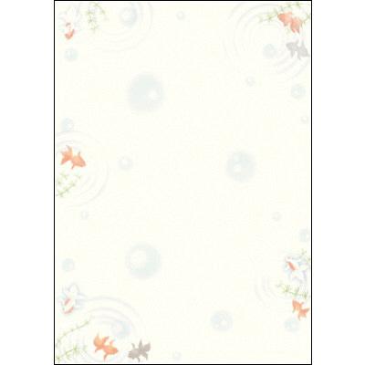 タカ印 和柄OA用紙 和ごころ 金魚 4-1021 1袋(10枚袋入×5冊) (取寄品)