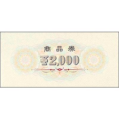タカ印 商品券 横書 ¥2000 裏無字 9-311 1箱(100枚入) (取寄品)