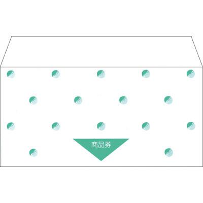 タカ印 商品券袋 横封式 商品券字入 9-362 1箱(100枚入) (取寄品)