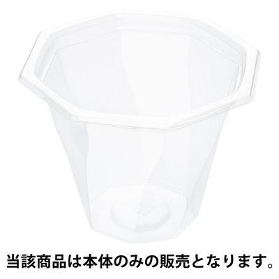 ニュートカップ 250ml本体 50個