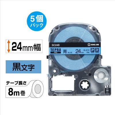 キングジム テプラ PROテープ エコパック 24mm 青ラベル(黒文字) 1箱(5個入) SC24B-5P