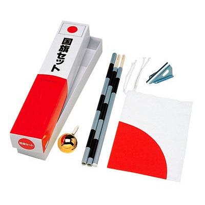 タカ印 国旗セットB 40-3093 1セット箱入 (取寄品)